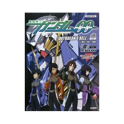 gundam-00-op-ed-piano-sheet-music-book