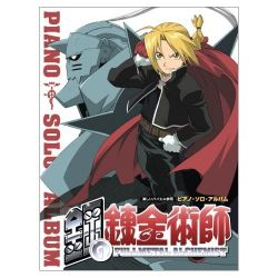 fullmetal-alchemist-best-35-piano-sheet-music-collection-book-wposter