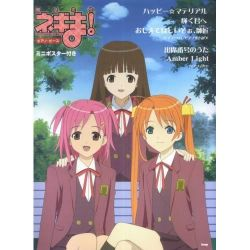 negima-piano-sheet-music-book-wposter-as022