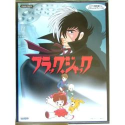 anime-black-jack-op-ed-piano-sheet-music-book