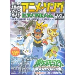 23-anime-manga-piano-sheet-music-collection-book-pokemon-brave-stor