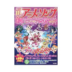 19-anime-manga-piano-sheet-music-collection-book-pretty-cure-shugo