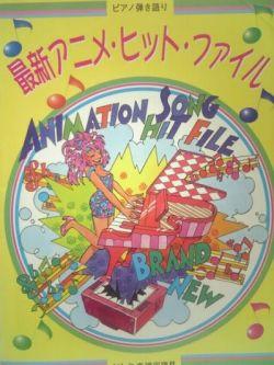 anime-manga-best-31-piano-sheet-music-book-hana-yori-dango-nadesico
