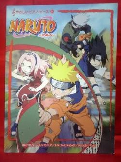 naruto-op-ed-piano-sheet-music-book