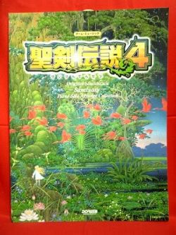 dawn-of-mana-seiken-densetsu-4-piano-sheet-music-collection-book-p