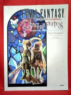ds-final-fantasy-crystal-chronicles-ring-of-fates-piano-sheet-music-co