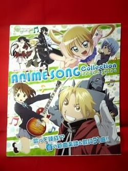 anime-manga-sheet-music-collection-book-2009