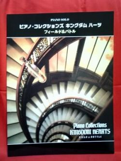 kingdom-hearts-field-battle-piano-sheet-music-book