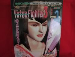 virtua-fighter-3-complete-guide-book-1-dream-cast-dc