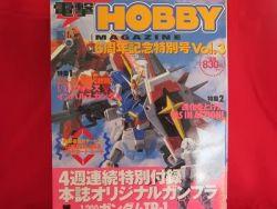 dengeki-hobby-magazine-122004-whazel-ii-1-1200-model-kit