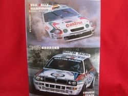 sega-rally-course-attack-strategy-manual-book-sega-saturn-ss