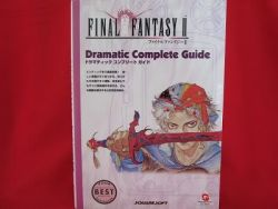 final-fantasy-ii-2-dramatic-complete-guide-book-japan