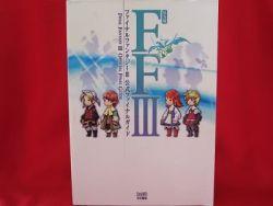 final-fantasy-iii-3-official-guide-book-nintendo-ds