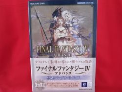 final-fantasy-iv-4-official-complete-guide-book-game-boy-advance