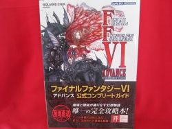 final-fantasy-vi-6-official-complete-guide-book-game-boy-advance