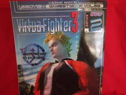 virtua-fighter-3-complete-guide-book-2-dream-cast-dc