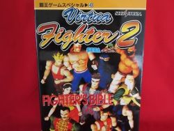 virtua-fighter-2-fighters-bible-book-sega-saturn-ss
