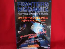 fighters-megamix-masters-guide-book-sega-saturn-ss