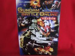 gundam-battle-online-strategy-guide-book-dream-cast-dc