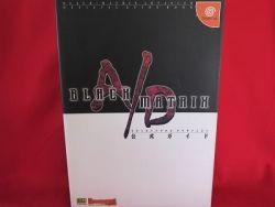 black-matrix-official-guide-book-dream-cast-dc