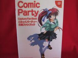 comic-party-capture-fan-guide-book-dream-cast-dc