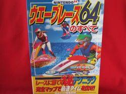 wave-race-technique-guide-book-nintendo-64n64