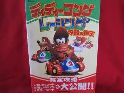 diddy-kong-racing-complete-guide-book-nintendo-64-n64