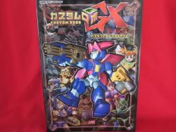 custom-robo-gx-customizing-master-guide-book-game-boy-advance-gba