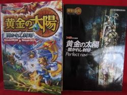 golden-sun-1ougon-taiyo-perfect-navi-book-2-set-game-boy-advanc