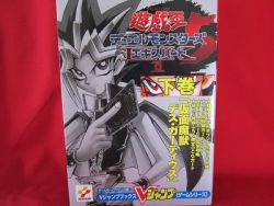 yu-gi-oh-5-duel-monsters-5-ex-1-guide-book-game-boy-advance-gba