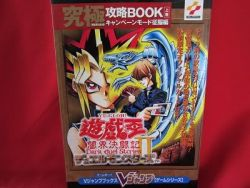 yu-gi-oh-ii-2-duel-monsters-guide-book-game-boy