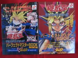yu-gi-oh-1-duel-monsters-perfect-guide-book-2-set-game-boy