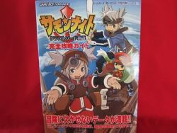 summon-night-swordcraft-story-complete-guide-book-game-boy-advance