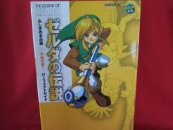 legend-of-zelda-oracle-of-seasons-perfect-guide-book-game-boy