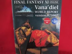 final-fantasy-xi-online-strategy-guide-book-ps2windows