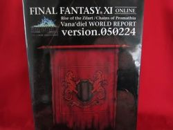 final-fantasy-xi-online-strategy-guide-book-2-ps2windows
