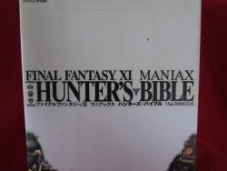 final-fantasy-xi-maniax-hunters-bible-book-ps2windows
