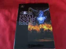 final-fantasy-ii-2-strategy-guide-book-playstationps