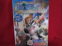 final-fantasy-crystal-chronicles-guide-book-game-cube