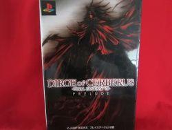 dirge-of-cerberus-final-fantasy-vii-7-guide-book-playstation-2-ps2