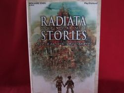 radiata-stories-strategy-guide-book-playstation-2ps2