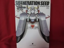 sd-gundam-g-generation-seed-complete-guide-book-playstation-2-ps2