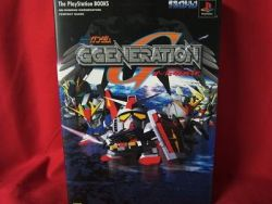 sd-gundam-g-generation-perfect-guide-book-4-playstation-ps1