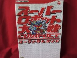 super-robot-wars-taisen-compact-perfect-guide-book-wonder-swan
