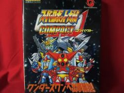 super-robot-wars-taisen-compact-strategy-book-2-wonderswan