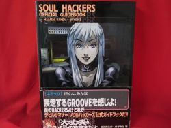 devil-summoner-soul-hackers-official-guide-book-playstation-pssega