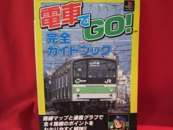 densha-de-go-complete-guide-book-playstationps1