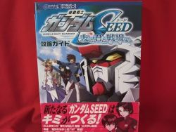 gundam-seed-strategy-guide-book-game-boy-advancegba