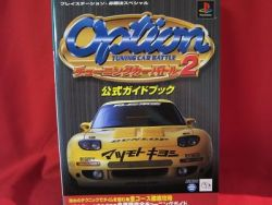 option-tuning-car-battle-2-guide-book-playstationps1