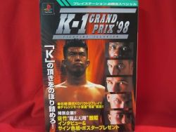 fighting-illusion-k-1-grand-prix-98-guide-book-playstation-ps1